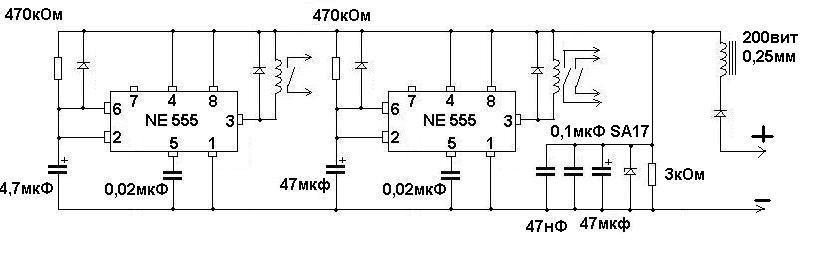 Она подключает с задержкой после включения зажигания: термометр...  Схема выполнена на двух таймерах 555.